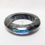 GDL Pure Copper 23/0.15 x 2 Core VDE PVC Insulated PVC Sheathed Twin Flat Cable [55M] (Black)