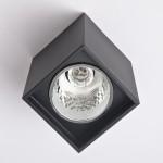 BTG 4-inch E27 Flush Mount Surface Down Light Square (Black)