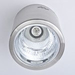 BTG 4-inch E27 Flush Mount Surface Down Light Round (Sand Silver)